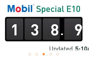 **CHEAP_PRICE! E10 Petrol_Fuel DISCOUNT Voucher BR