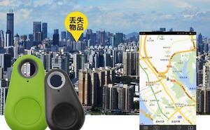 Mini GPS Tracker Bluetooth Key,car Finder Alarm 8g Two-Way