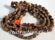 Tulsi Beads