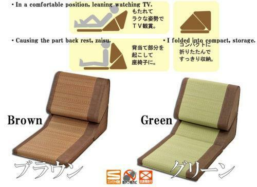 Japanese Chair Ebay