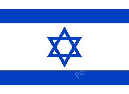 ISRAEL FLAG - ISRAELI NATIONAL FLAGS - Hand, 3x2, 5x3, 8x5 Feet