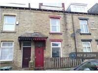 4 bedroom house in Planetrees Road, Bradford, BD4 (4 bed)
