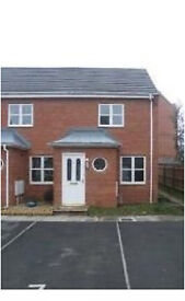 2 bed end terrace £600 pcm