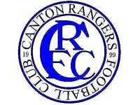 Football players / Goalkeepers wanted - Canton Rangers FC