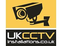 High - End Commercial / Residential CCTV System installed by Industry Pro's
