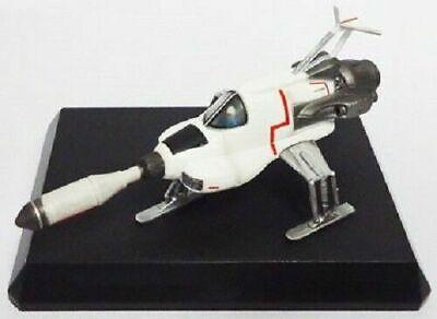 Konami UFO SF Movie selection INTERCEPTOR Gerry Anderson Japan LTD mini Figure for sale  Shipping to United States