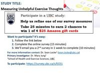 Exercise thoughts survey [win $25 Amazon gift card]
