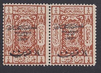 SAUDI ARABIA, 1925. Hejaz L135 pair, Mint
