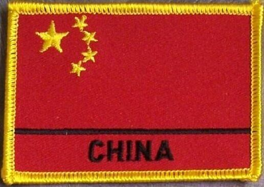 Embroidered International Patch National Flag of China NEW flag