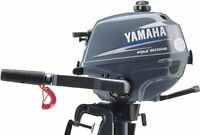Beginning of Summer SALE!!!    2.5 HP Yamaha's     ONLY $849