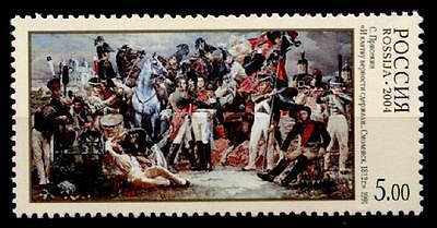 Krieg gegen Napoleon in Gemälde. Treueeid der Offizieres. 1W. Rußland 2004