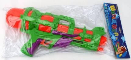44CM High Pressure Water Pistol Toy Gun