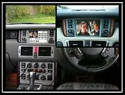 Range Rover Digital TV