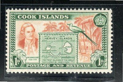 COOK ISLANDS STAMPS  MINT NEVER HINGED   LOT 7283