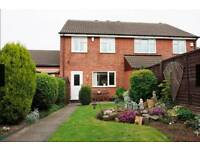 3 bedroom house in Lea Close, Leicester LE4