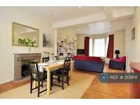 3 bedroom house in Dawes Road, London, SW6 (3 bed)