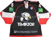Russian Hockey Jersey