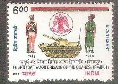 INDIA 1998 4th Battalion Brigades of the Guards Tank Military Army stamp