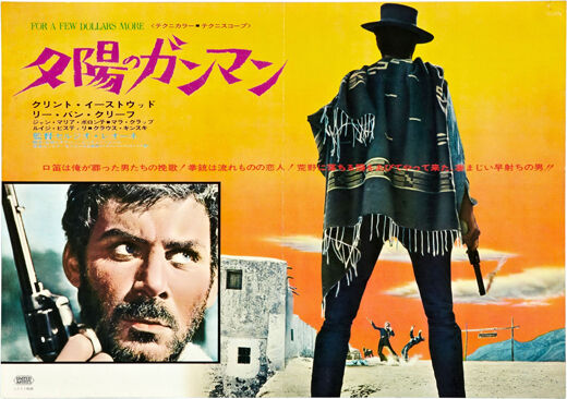 FOR A FEW DOLLARS MORE Movie POSTER 22x28 Japanese Clint Eastwood Lee Van Cleef