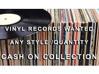 ☆VINYL RECORDS WANTED☆ TOP PRICES PAID, LONDON & THE SOUTH, CASH ON COLLECTION,