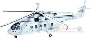 F-TOYS-HELIBORNE-1-144-Helicopter-Model-EH-101-MERLIN-MINESWEEPER-FT-H4-1A