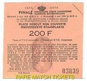 West Ham Ticket Final
