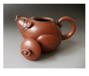 Chinese Purple Clay zisha YIXING Pottery Teapot