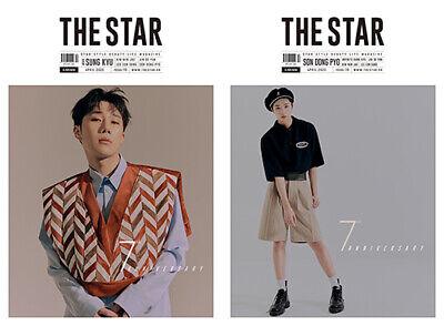 INFINITE Sunggyu X1 SonDongpyo THE STAR Korea Magazine April 2020 B type