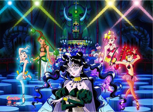 Sailor Moon Dead Moon Circus Wall Scroll  Poster Anime Manga NEW