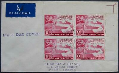North Borneo 8c 1949 UPU block of 4 with 'T' guide fdc