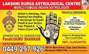 LAXMI DURGA ASTROLOGY - PANDIT  GURU SHANKAR Blacktown Blacktown Area Preview