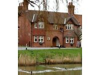 Rose and Crown, Askham Richard, York. Single Manager or Management Couple Required
