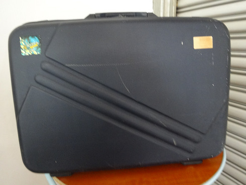 Second Hand Suitcase from the 70-80s (Film)
