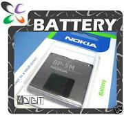 Nokia BP-5M Battery