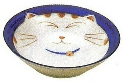 2x Japanese Kids Porcelain Soup Bowl Blue Cat HY567/B S-2562x2