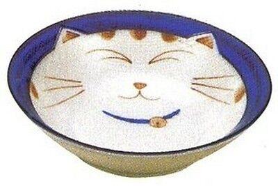 2x Japanese Kids Porcelain Soup Bowl Blue Cat HY567/B S-2562x2