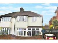 3 bedroom house in London Road, Isleworth, TW7 (3 bed)