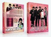 Boys Over Flowers DVD