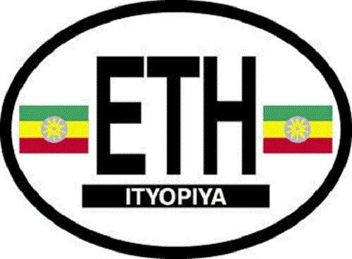 Ethiopia Flag Sticker - New in package