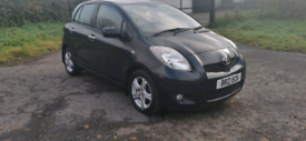 24/7 Trade Sales Ni Trade Prices For The Public 2010 Toyota Yaris 1.3