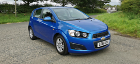 24/7 Trade Sales Ni Trade Prices For The Public 2012 Chevrolet Aveo 1.