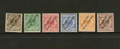 German New Guinea Over stamp Set.