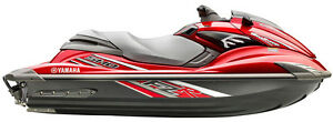 Cash For Your Yamaha Waverunner or Seadoo