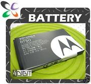Motorola BT50 Battery
