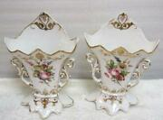 Pair Antique Vases