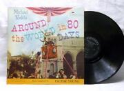 Around The World in 80 Days Record