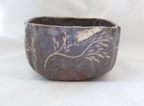 Japanese Tea Bowl Ebay