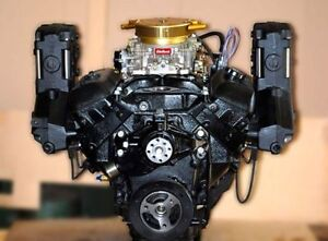 MARINE/BOAT ENGINES CALL 1-855-522-3971 TODAY TO SAVE $$$