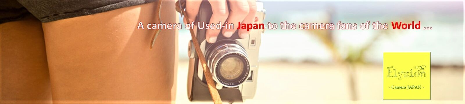 elysion-camera-japan
