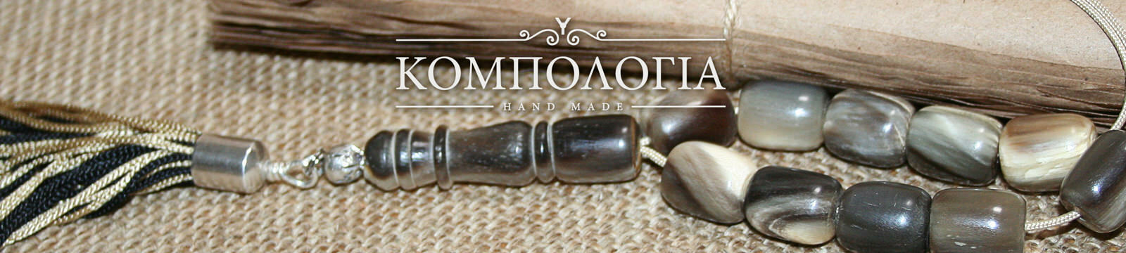 Kombologia Handmade